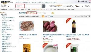 amazon.co.jp1