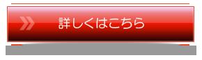 btn01_red_04