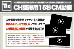 15秒CM2